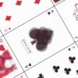 """Ein ganz und gar traumhaftes Kartendesign: das """"Bicycle Dream Deck"""""""